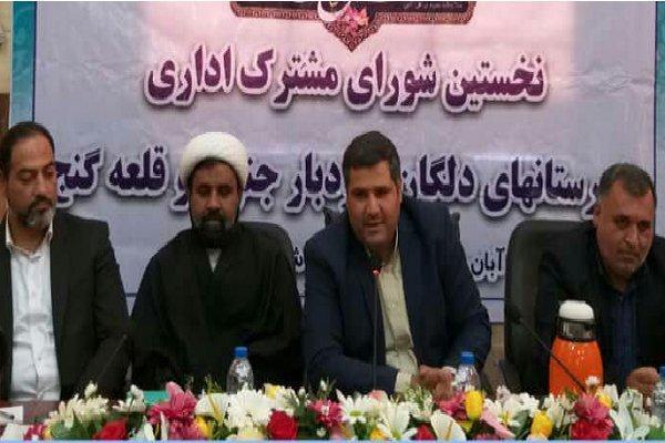 مسائل 3 شهرستان در دو استان کرمان و سیستان و بلوچستان آنالیز شد